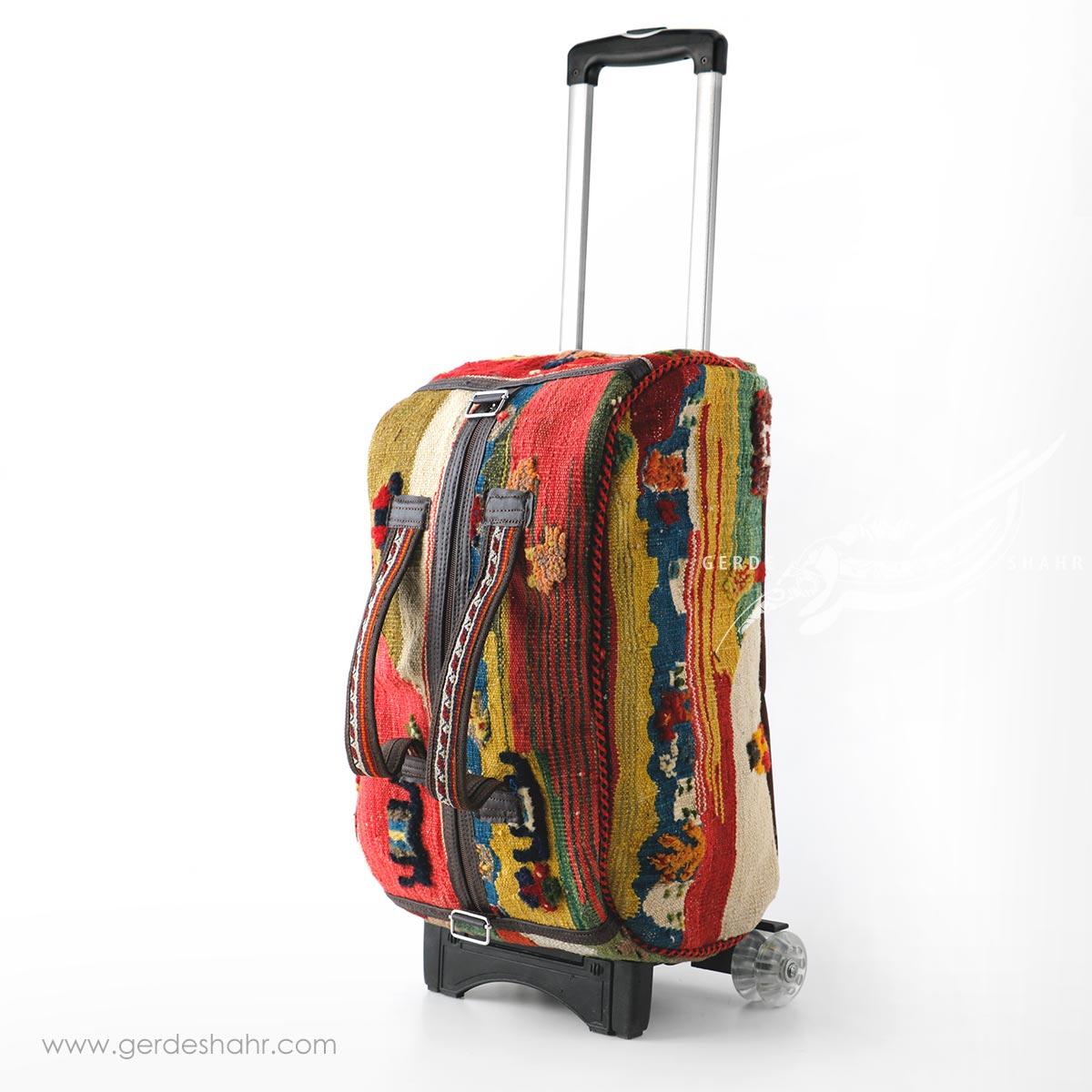 چمدان گلیم گبه طرح 4 سان ست گنجه رخت