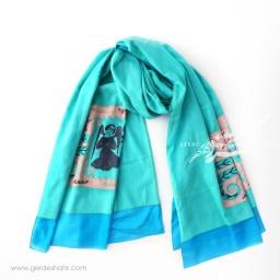 شال سبز آبی سرو و فرشته عرض 70 گدار گنجه رخت