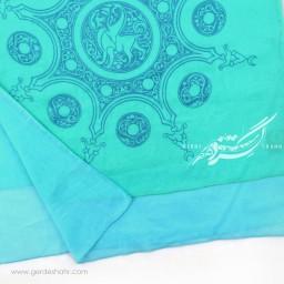 شال سبز آبی خورشید ایرانی عرض 50 گدار گنجه رخت
