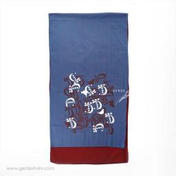 شال آبی چیدمان عرض 50 گدار گنجه رخت