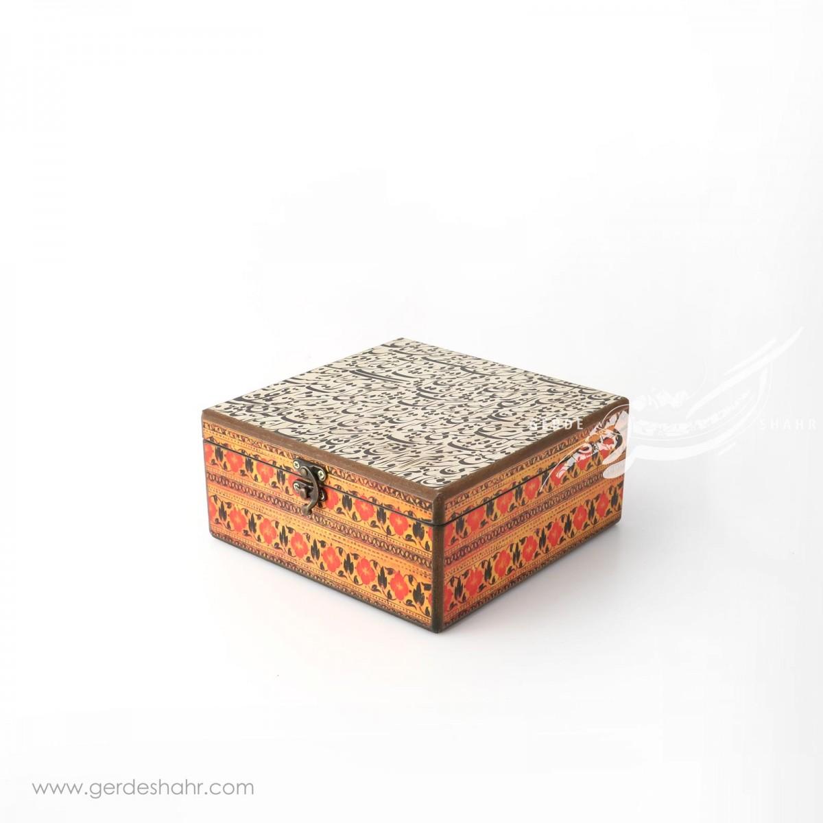جعبه چوبی سیاه مشق سایز ۲۰ هفتگان جعبه و صندوقچه