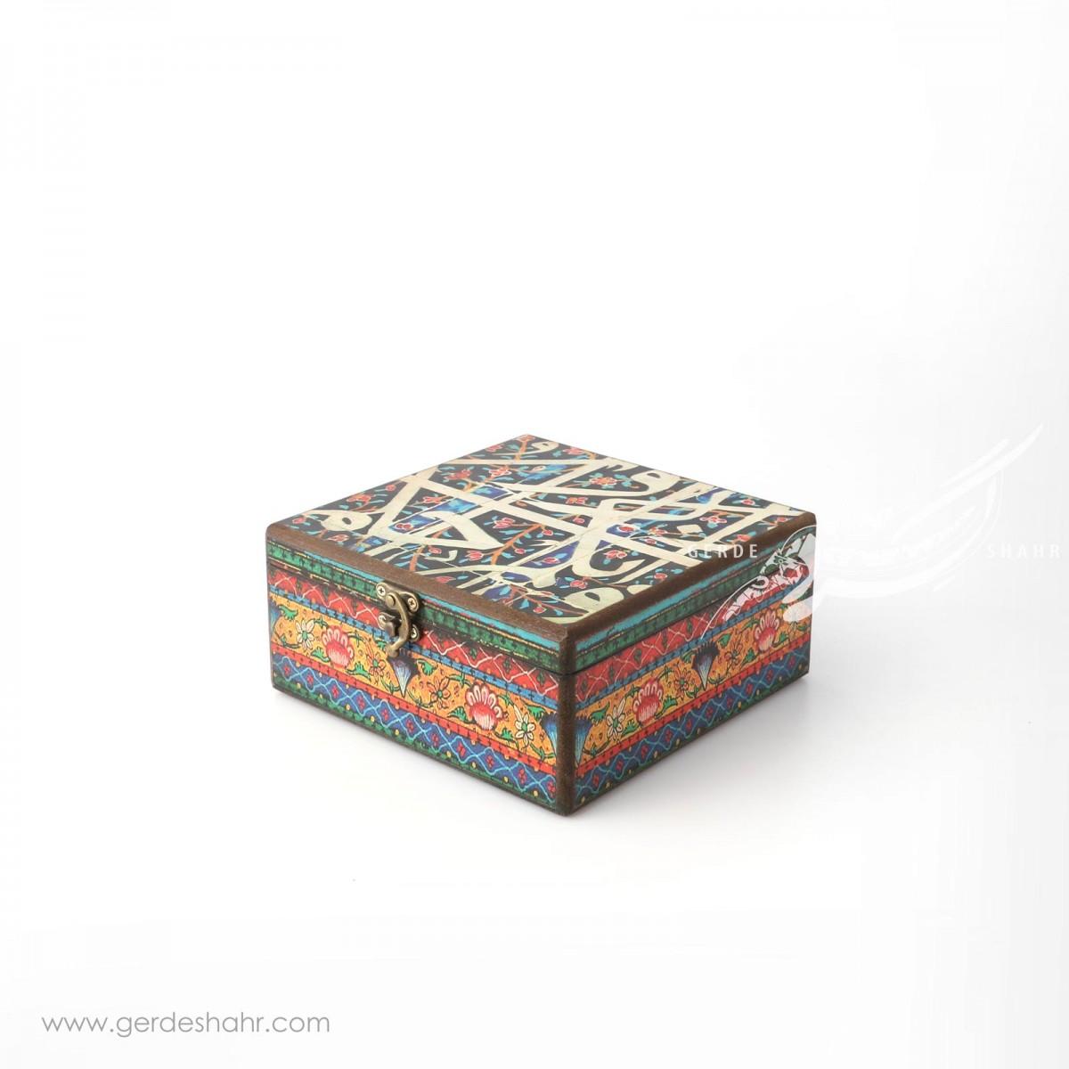 جعبه چوبی کتیبه سایز ۲۰ هفتگان جعبه و صندوقچه