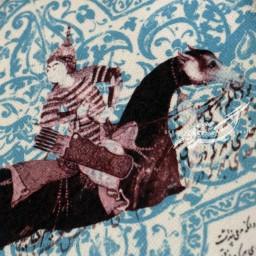 تابلو دیواری مجموعه حکایت کهن شماره 1 هیرا محصولات