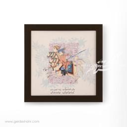 تابلو دیواری مجموعه حکایت کهن شماره 4 هیرا محصولات