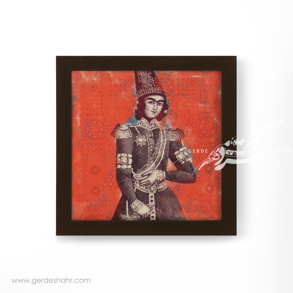 تابلو دیواری مجموعه قاجار شماره 4 هیرا محصولات