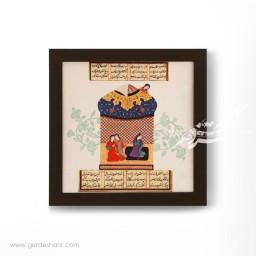 تابلو دیواری مجموعه حکایت کهن شماره 6 هیرا محصولات