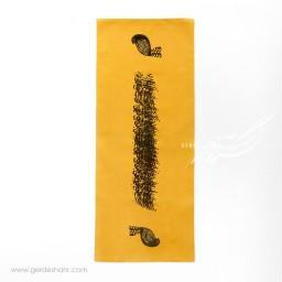 رانر مستطیل زرد چکاوک-hira