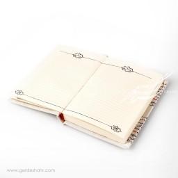 سررسيد جلد پارچه ای 1397 حوض نقره محصولات