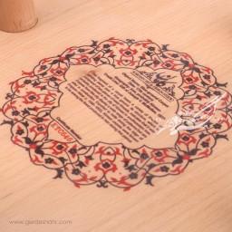میز کوچک رویای بهشت کرمان کارمان محصولات
