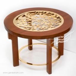 میز کنار مبلی دایره کالیگرافی عاشقان نماد محصولات