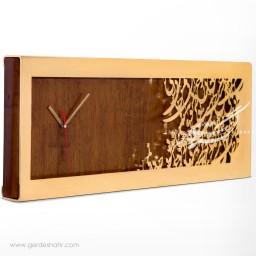 ساعت دیواری مستطیل کالیگرافی نماد محصولات