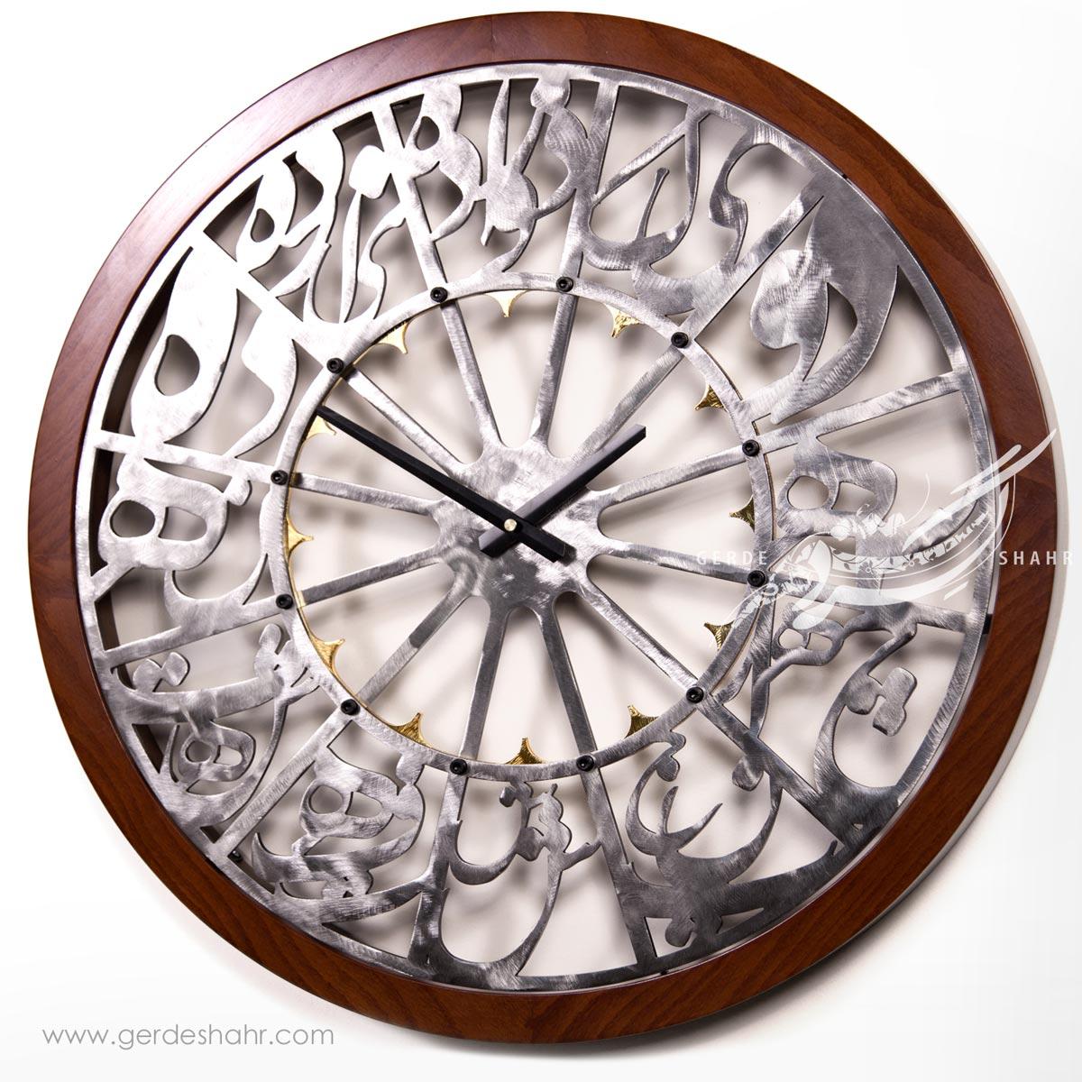 ساعت دیواری دایره کالیگرافی طرح۱ نماد محصولات