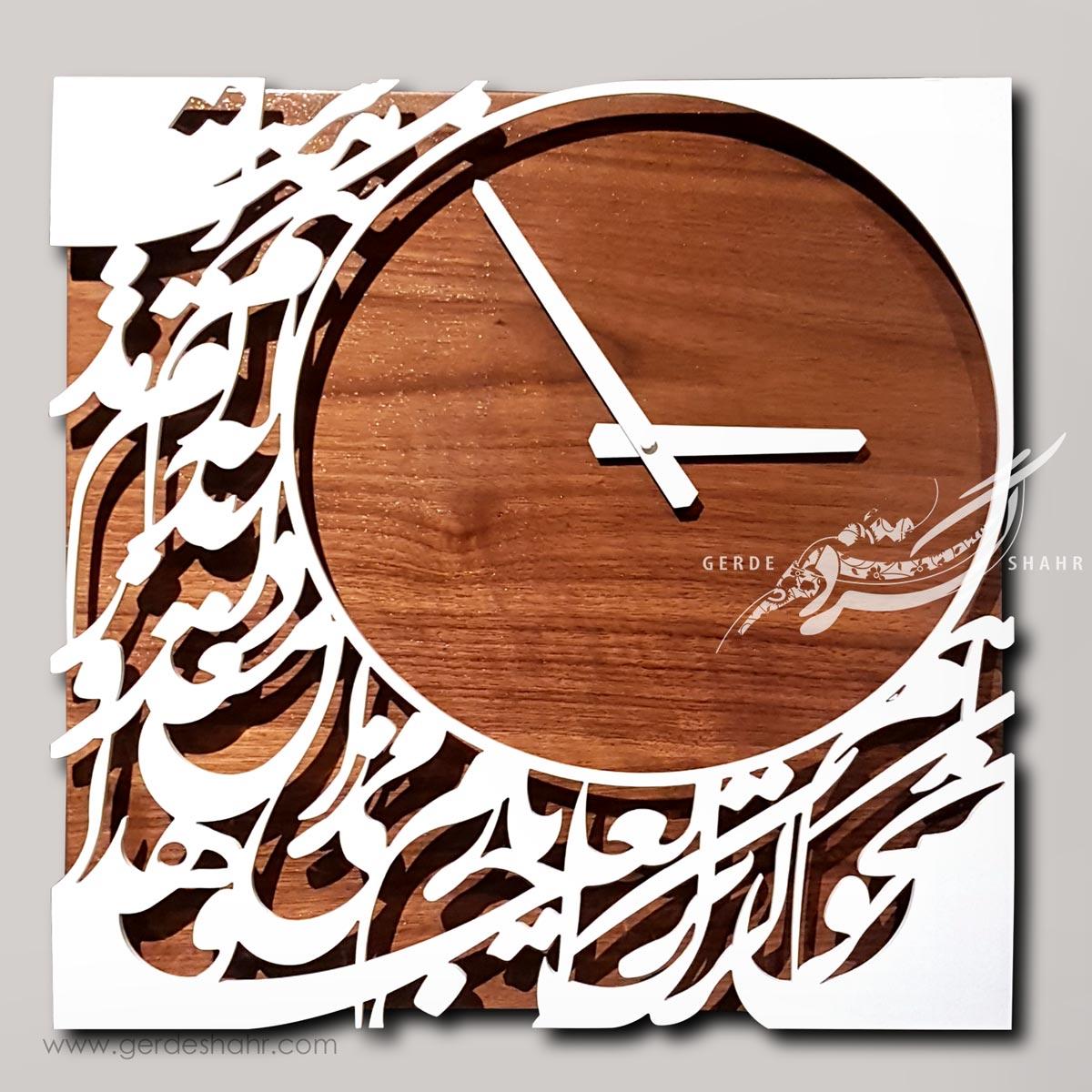 ساعت دیواری مربع کالیگرافی نماد محصولات