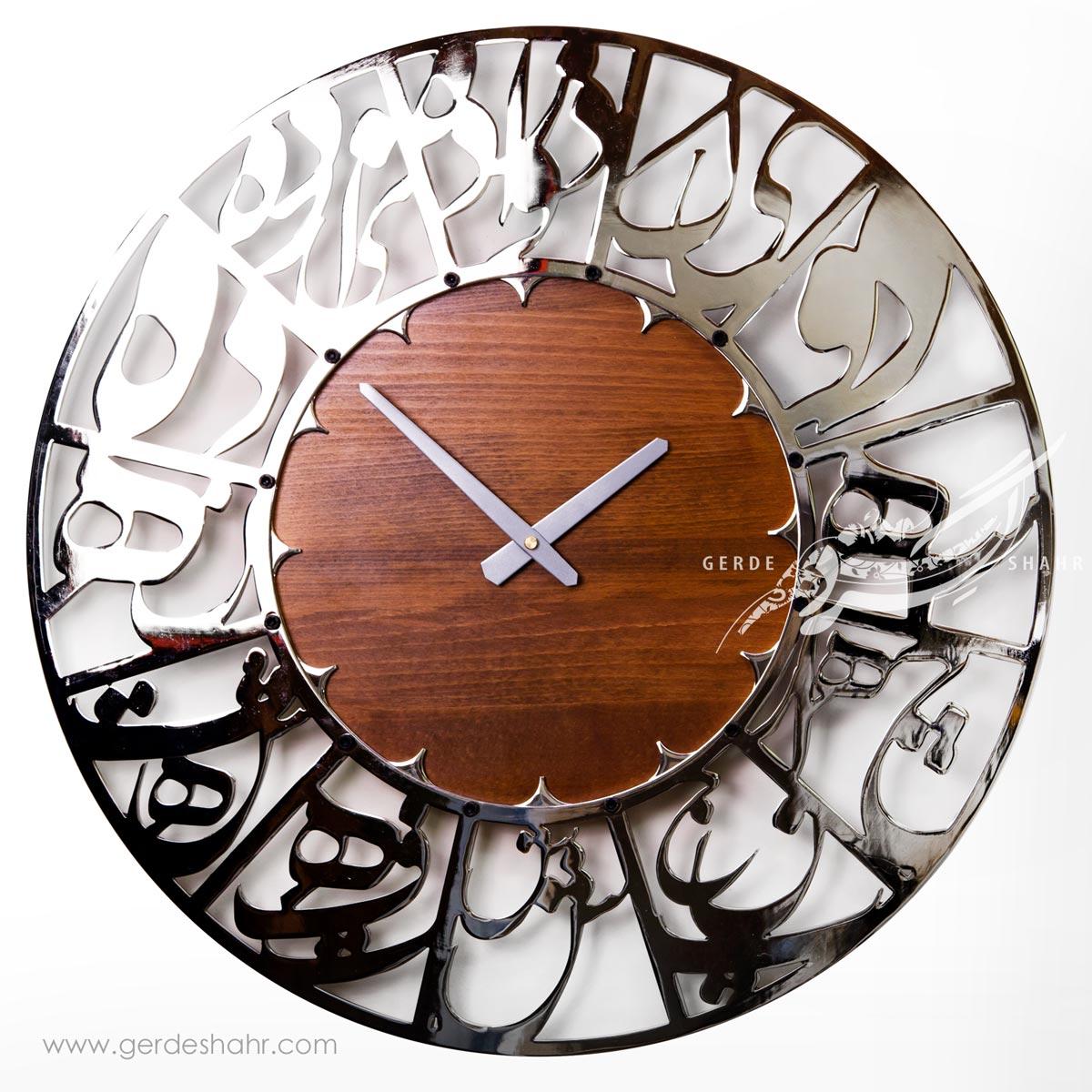 ساعت دیواری دایره کالیگرافی طرح ۳ نماد محصولات