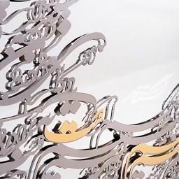 آینه دیواری مستطیل کالیگرافی دوست نماد محصولات