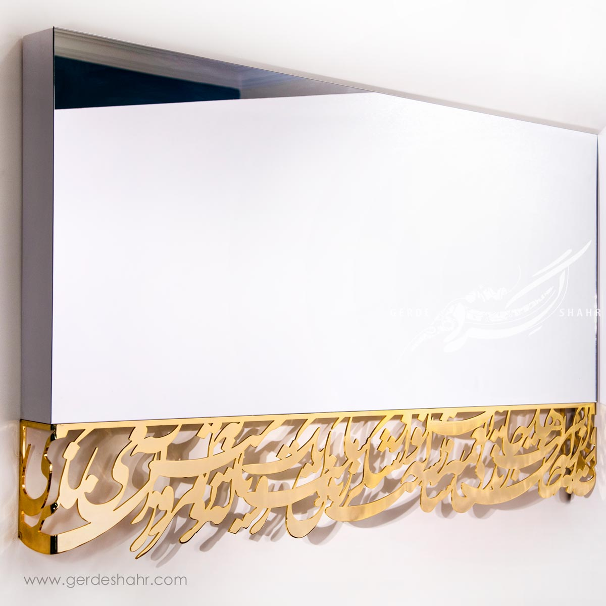 آینه مستطیل کالیگرافی زندگی نماد محصولات