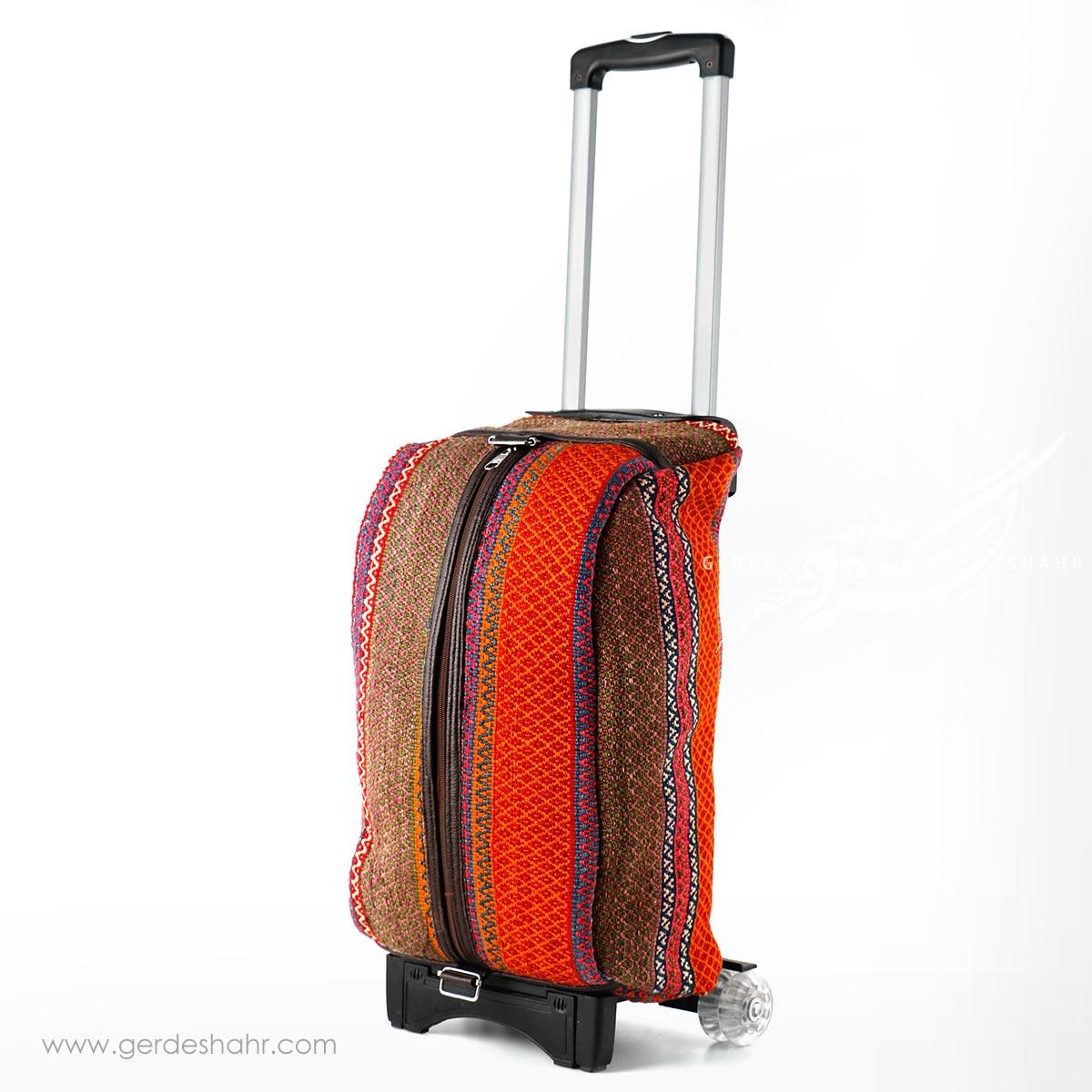چمدان گلیم  طرح ۱ سان ست گنجه رخت