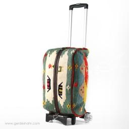 چمدان گلیم گبه طرح ۱ سان ست گنجه رخت