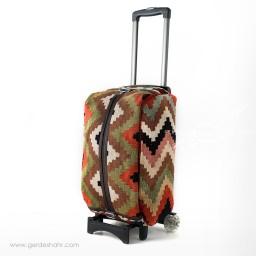 چمدان گلیم  طرح ۴ سان ست
