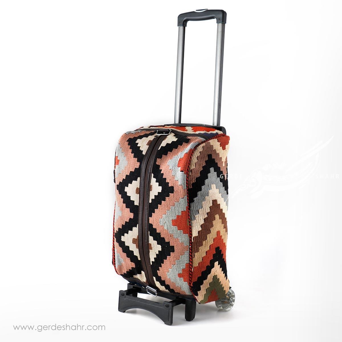 چمدان گلیم  طرح 5 سان ست