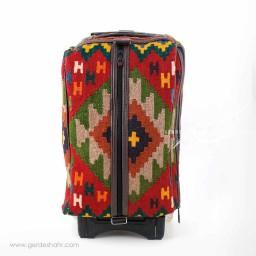 چمدان گلیم طرح 8 سان ست